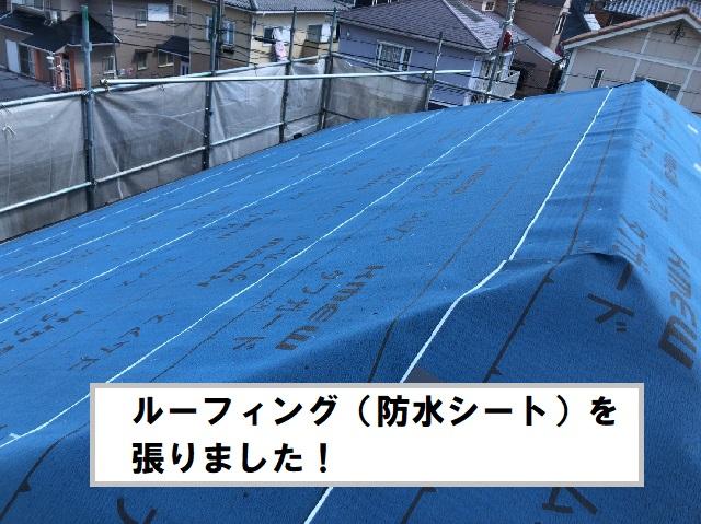 名張市で金属屋根材タフワイドを使いリフォームしています。
