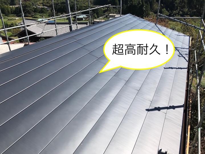 名張市 屋根補修完成写真(宣伝用)