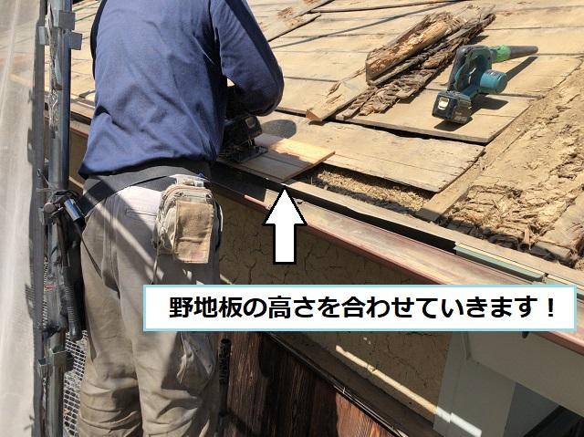 バラ板 葺き替え 伊賀市