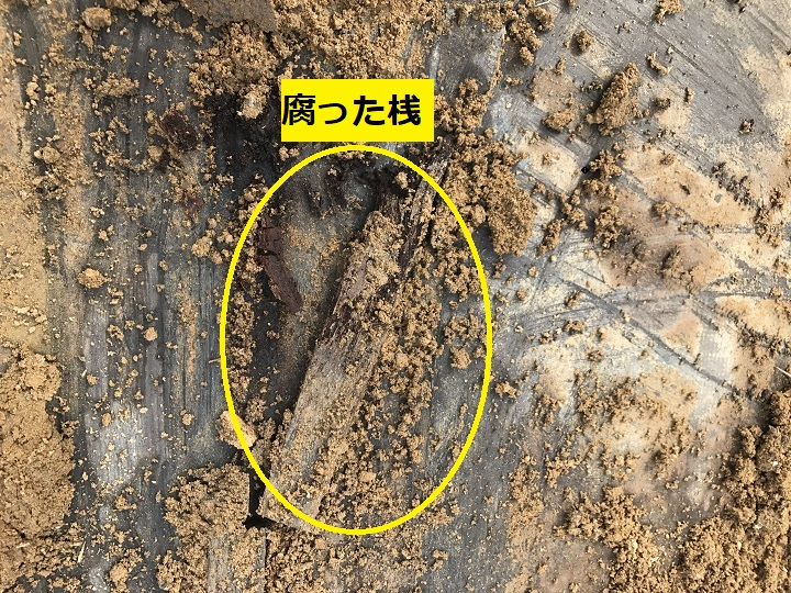 伊賀市 腐った桟の説明写真