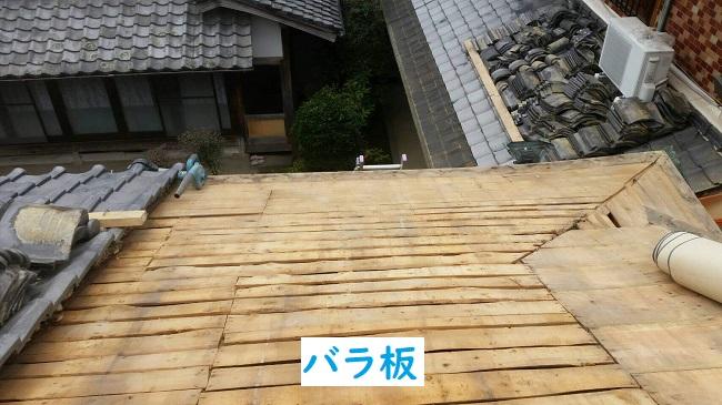 名張市 バラ板 葺き直し工事