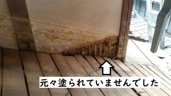 名張市 漆喰壁 瓦めくり