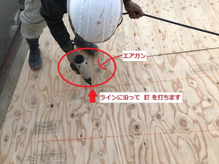 伊賀市 野地板にラインをひいて釘を打つ
