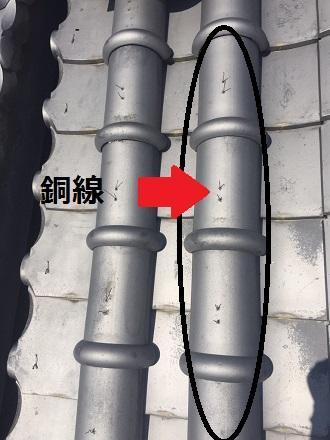三重県名張市で丸流しの積み直し、漆喰詰め直し工事を行いました。