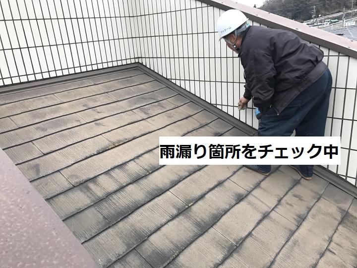 伊賀市 屋根の上の飾りの中の雨漏りチェック