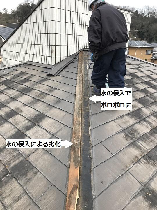 伊賀市 棟板防水シートの劣化部除去