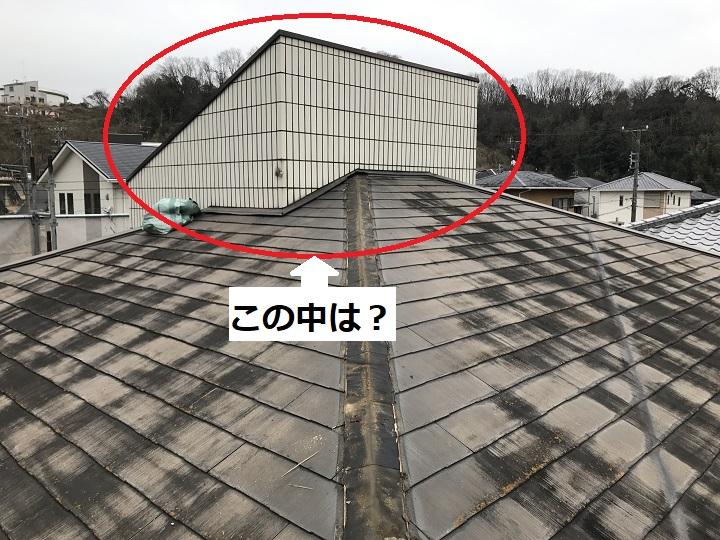 伊賀市 屋根の上の飾りの雨漏り