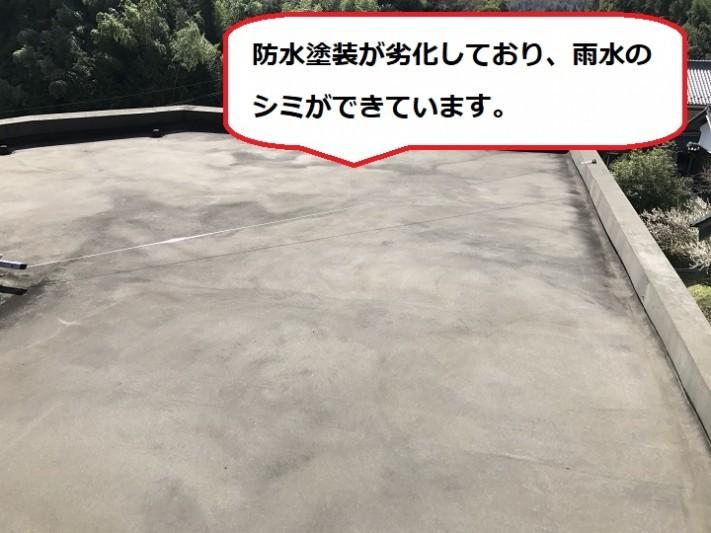 伊賀市 陸屋根防水塗装の劣化