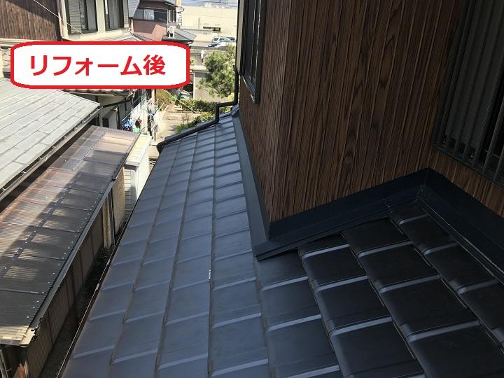 伊賀市 平板形に下屋根葺き替え
