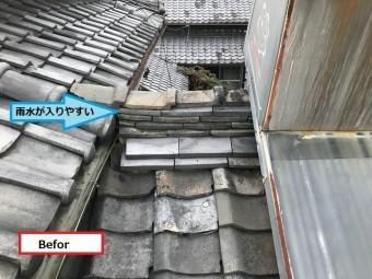 名張市 瓦のし工事前の写真
