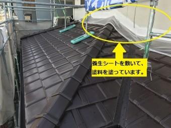 伊賀市 下屋根ペンキ塗りの説明写真