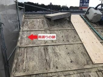 伊賀市 杉皮雨漏り