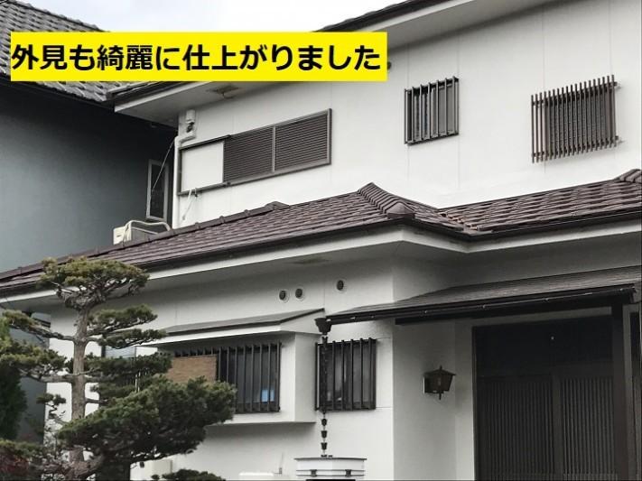 伊賀市 下屋根外壁塗装後の写真