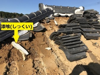 伊賀市 漆喰の説明