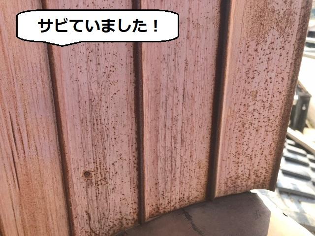 三重県伊賀市で木目のトタン外壁の重ね張りをしました