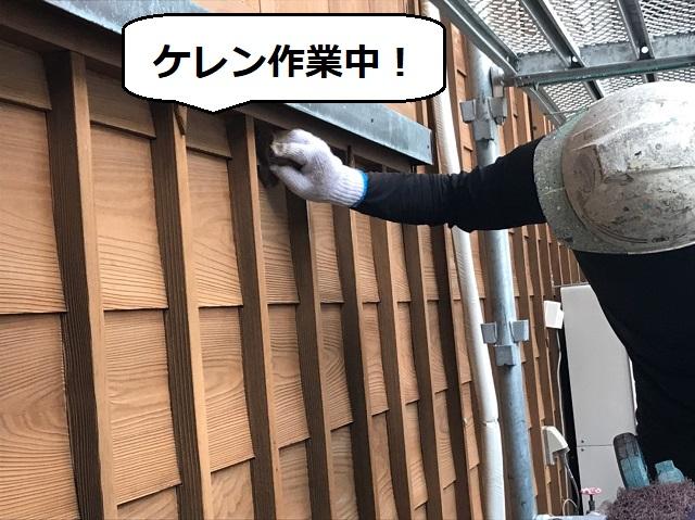 ケレン作業 外壁塗装