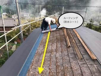 名張市 屋根補修のルーフィング敷き作業