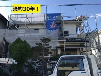 伊賀市 雨漏り補修依頼先の家(築約30年)