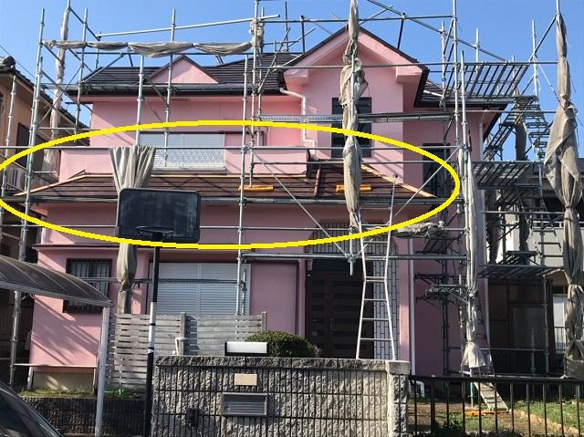 名張市 カバー工法 下屋根