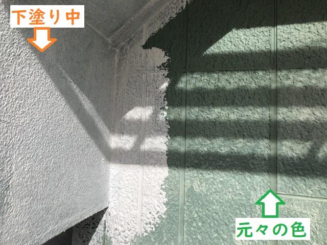 名張市 下塗り中 外壁塗り替え