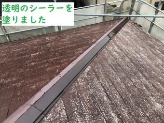 伊賀市 屋根塗り替え シーラー