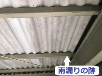 伊賀市 倉庫 雨漏り