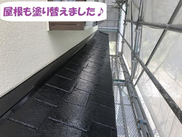 伊賀市 屋根 塗り替え後