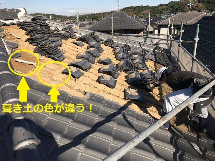 伊賀市 日本瓦めくり葺き土の色違い説明