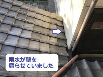 伊賀市 母屋と離れ 屋根