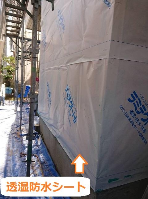 名張市 下地 透湿防水シート
