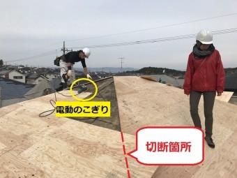 伊賀市 電動のこぎりの説明写真