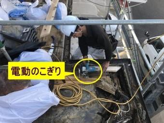 伊賀市 下屋根電動のこぎり使用中の写真