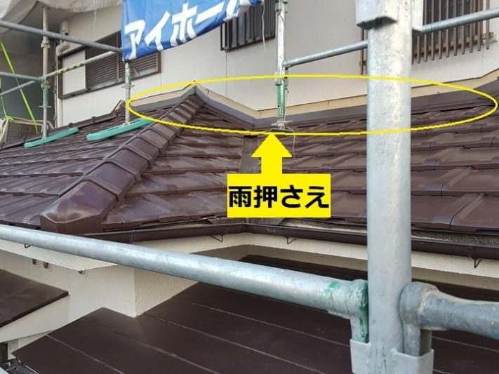 伊賀市 下屋根雨押さえ説明写真