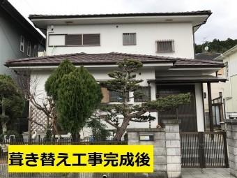 伊賀市 屋根葺き替え工事完成後の写真