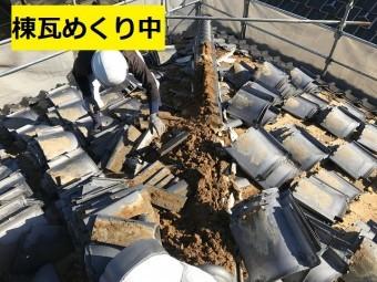 伊賀市 棟瓦めくり中の写真