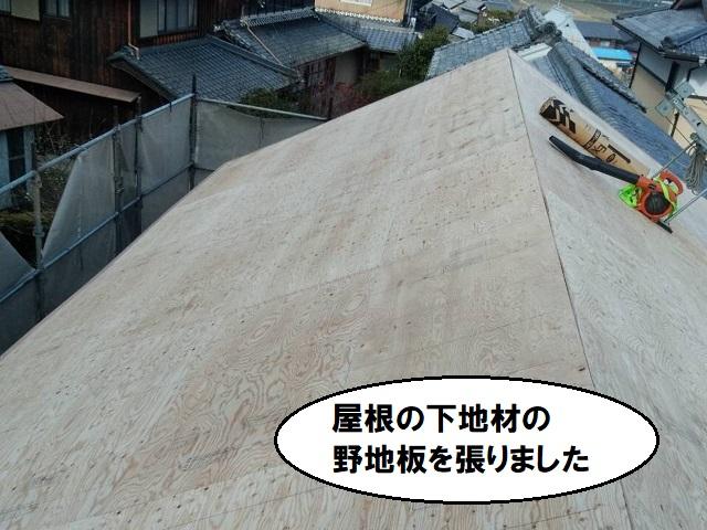 三重県名張市で入母屋屋根葺き替え工事をしています