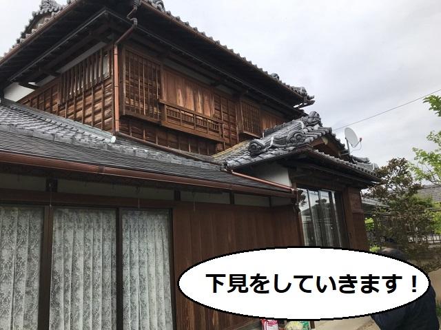 三重県名張市で杉板外壁の下見にお伺いしました