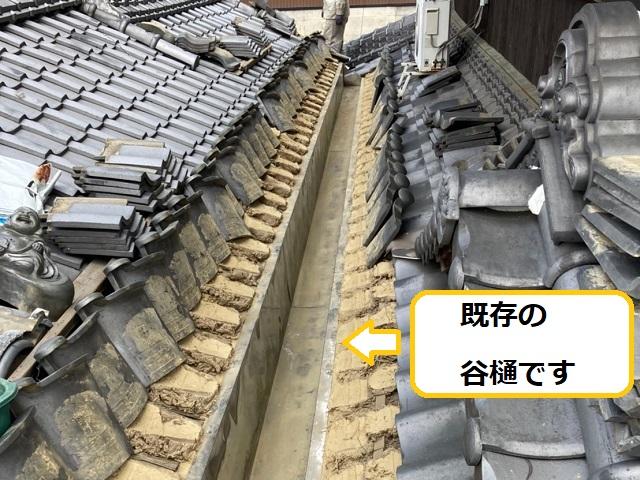 伊賀市のお宅で雨漏りの場所が谷樋の経年劣化と分かり修理をしました
