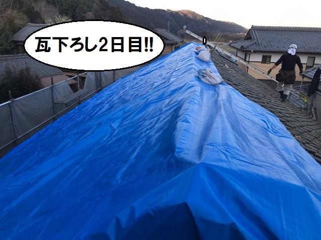 日本瓦 葺き替え