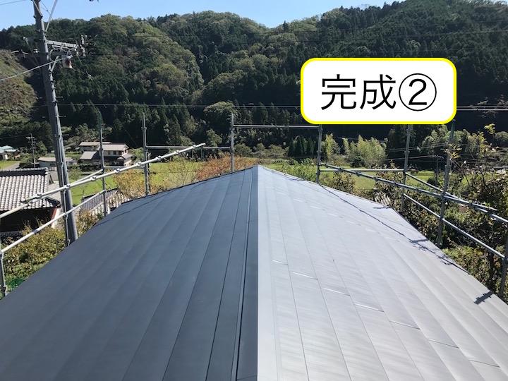 名張市 屋根補修完成写真②
