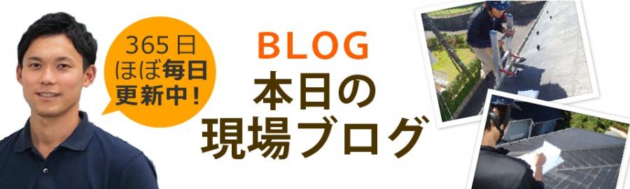 名張市、伊賀市エリア、その他地域のブログ