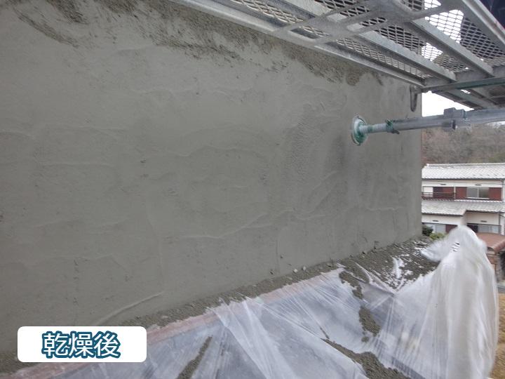 名張市 モルタル壁 乾燥後