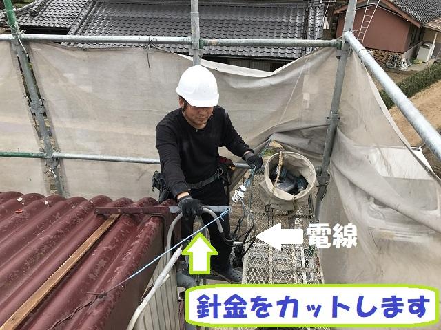 伊賀市 電気工事士 電線