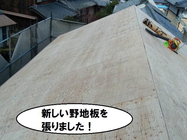 屋根葺き替え 野地板交換