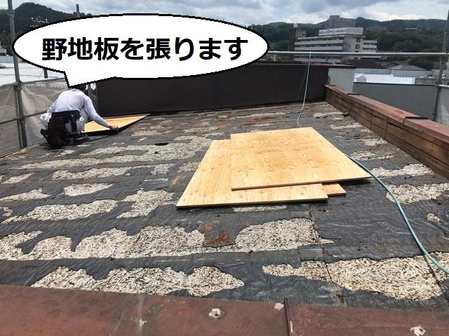 構造用合板野地板