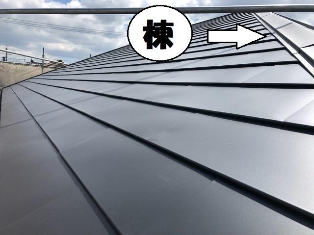 大屋根 棟板金