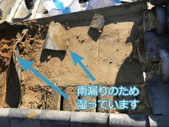 伊賀市 雨漏り 湿った屋根土