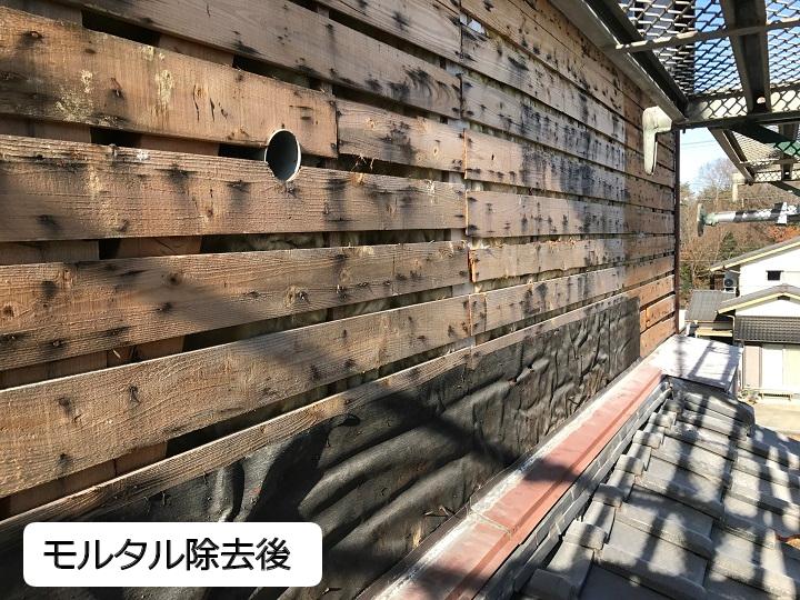名張市 モルタル除去後 壁復旧
