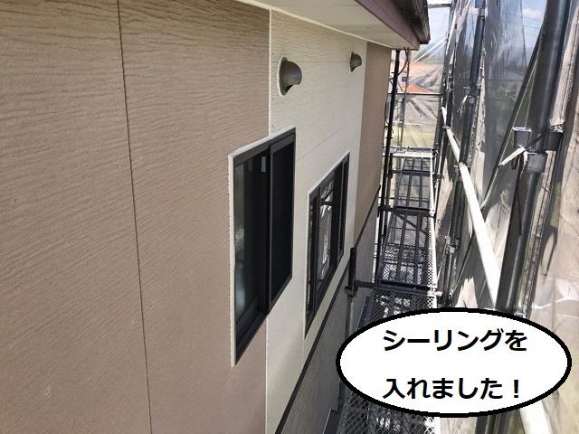 外壁_目地 塗装