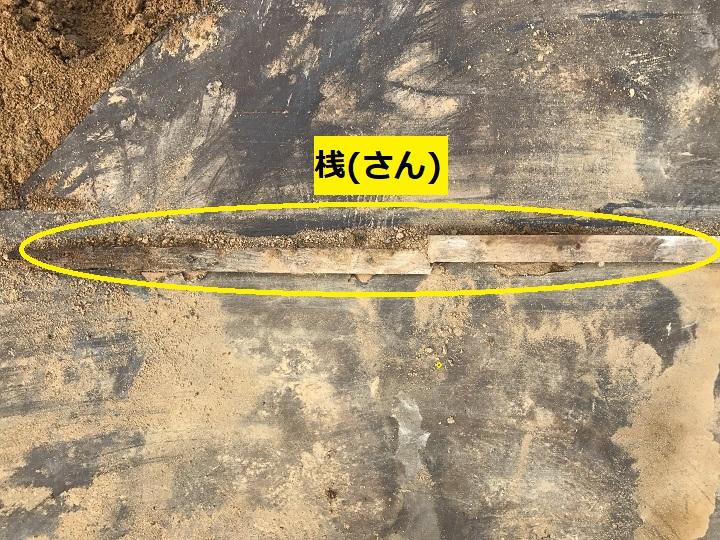 伊賀市 桟の説明写真